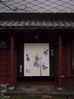 花脊_そば屋_201109_14.jpg