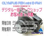 オリン~1.JPG