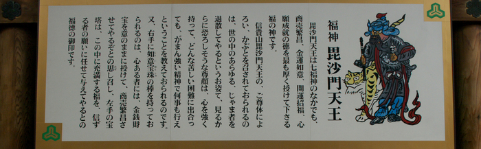 信貴山朝護孫子寺紅葉_2011_18.jpg