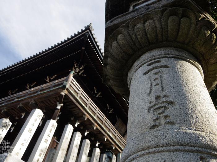 東大寺二月堂_2012_PENTAX_Q_7.jpg