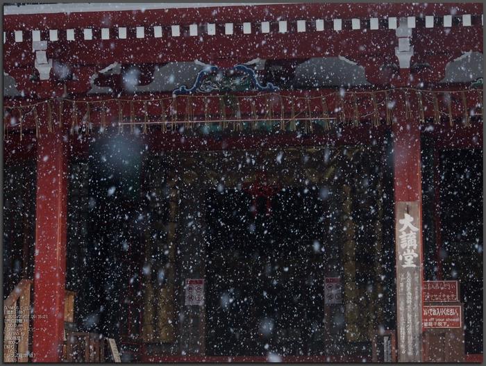 2012_比叡山延暦寺雪景_東塔_top1.jpg