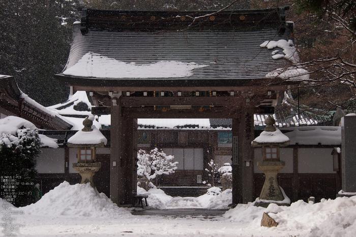 M.ZUIKODIGITAL_ED12-50mmF3.5-6.3EZ_hieizan_yokawa_2012_2.jpg