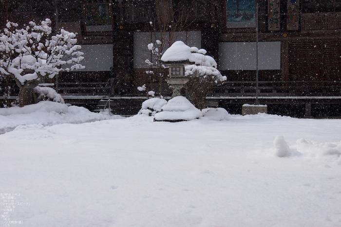 M.ZUIKODIGITAL_ED12-50mmF3.5-6.3EZ_hieizan_yokawa_2012_6.jpg