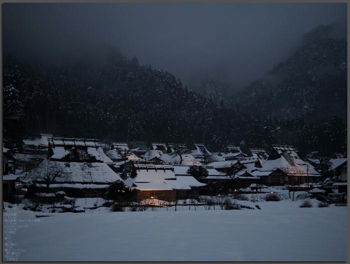 2012美山かやぶきの里雪灯廊_PENTAX_Q_top2.jpg