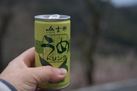 賀名生梅林_2012_yaotomi_53.jpg