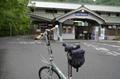 瑠璃光院_RICOH_GXR_A16_yaotomi_2.jpg