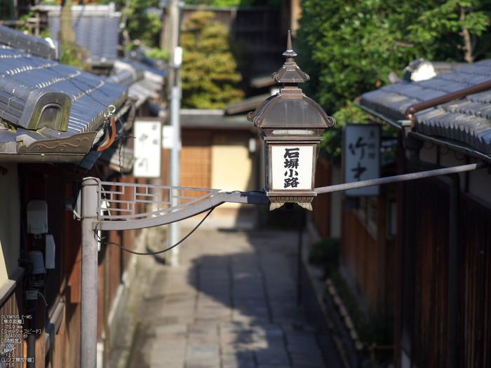 M.ZUIKO_DIGITAL_ED_75mm_F1.8_産寧坂_yaotomi_28.jpg