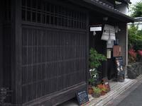 法金剛院_菖蒲_2012_yaotomi_お写ん歩_20.jpg
