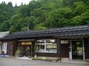 長良川鉄道_ノクトン17.5mm_yaotomi_お写ん歩_6.jpg