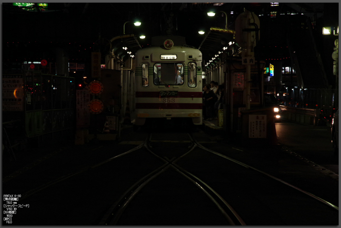 K-30_大阪_yaotomi_お写ん歩_top1.jpg