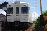 一畑電車_2100系車両京王電鉄カラー_2012_yaotomi_13.jpg