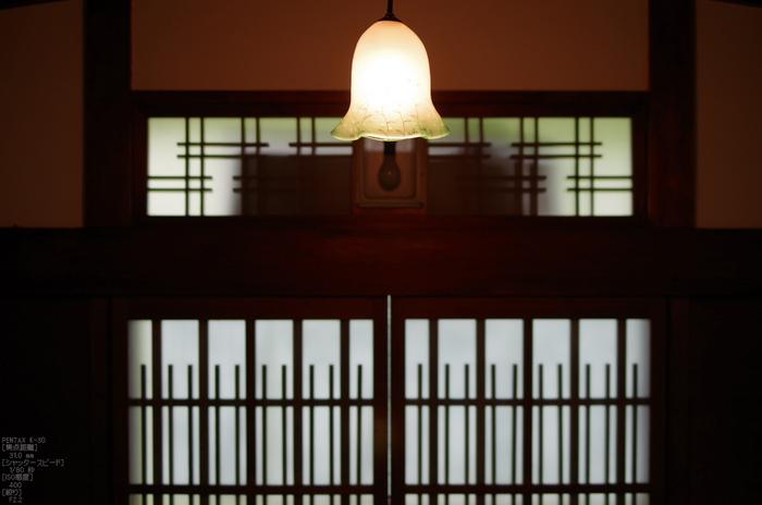 奥明日香_さらら_2012_yaotomi_お写ん歩_26.jpg