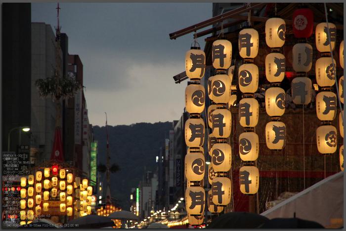 祇園祭_2012_yaotomi_お写ん歩_1.jpg