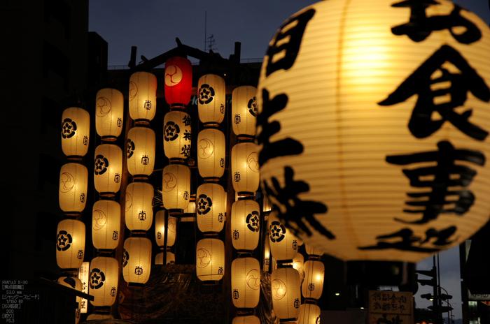 祇園祭_2012_yaotomi_お写ん歩_11.jpg