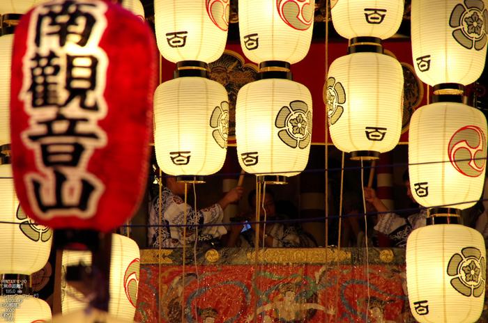 祇園祭_2012_yaotomi_お写ん歩_18.jpg