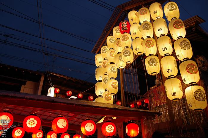 祇園祭_2012_yaotomi_お写ん歩_20.jpg