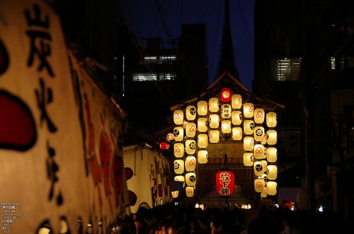 祇園祭_2012_yaotomi_お写ん歩_23.jpg