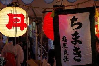 祇園祭_2012_yaotomi_お写ん歩_8.jpg