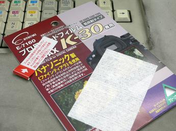 K-30_フィルム_yaotomi_お写ん歩_2.jpg