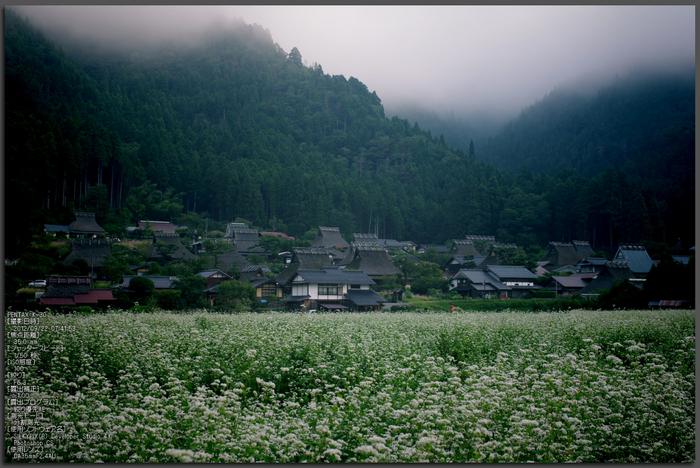 美山_蕎麦_2012_yaotomi_お写ん歩_1.jpg