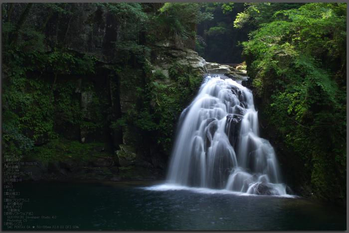 赤目四十八滝の写真_2012_yaotomi_お写ん歩_1top2.jpg