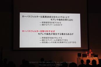 ペンタックス_K-5II_K-5IIs_体感・トークライブ_yaotomi_お写ん歩_25.jpg
