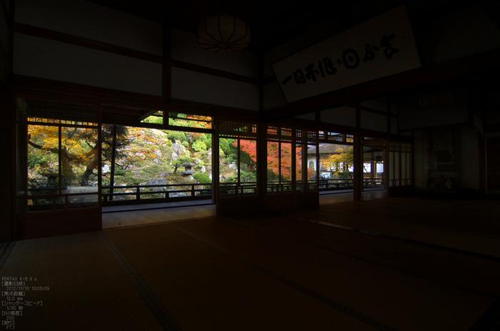 常照皇寺_紅葉2012_yaotomi_16s.jpg