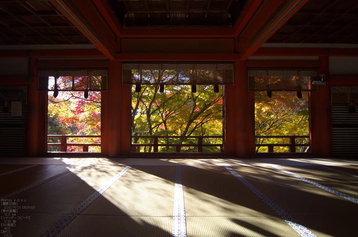 談山神社・紅葉_2012yaotomi_12.jpg