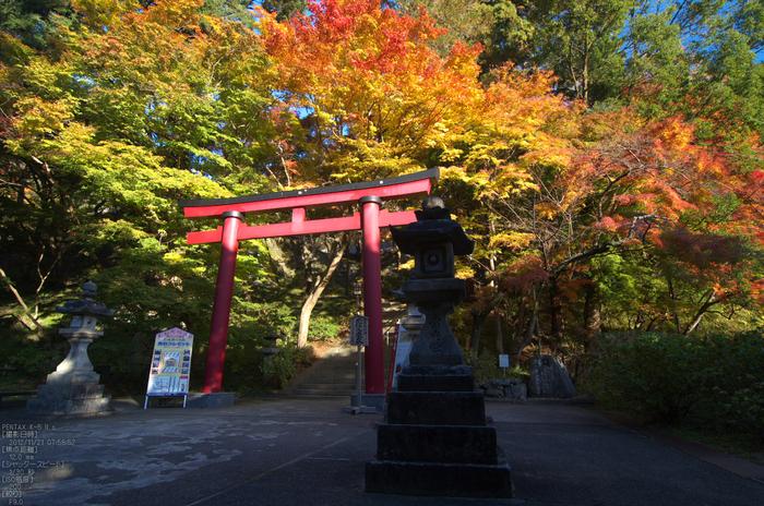 談山神社・紅葉_2012yaotomi_3.jpg