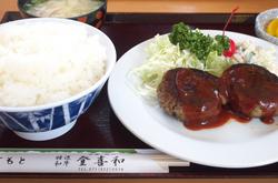 20121113_登喜和_yaotomi_15s.jpg