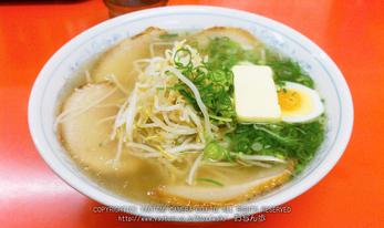 ひだるか屋塩ラーメン_201212yaotomi_1.jpg