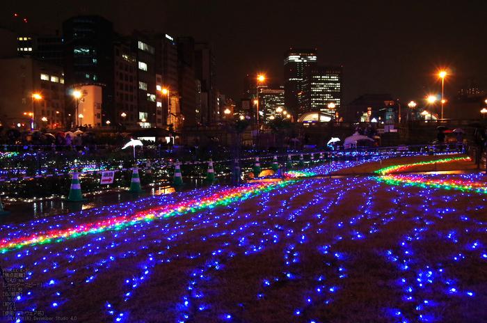 光のルネサンス2012_yaotomi_18s.jpg