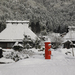 美山かやぶきの里_雪景_201212yaotomi_11.jpg