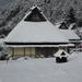美山かやぶきの里_雪景_201212yaotomi_18.jpg