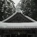 美山かやぶきの里_雪景_201212yaotomi_32.jpg
