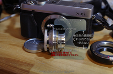 X-E1_LeitzELMAR5cmf3,5_yaotomi_3s.jpg