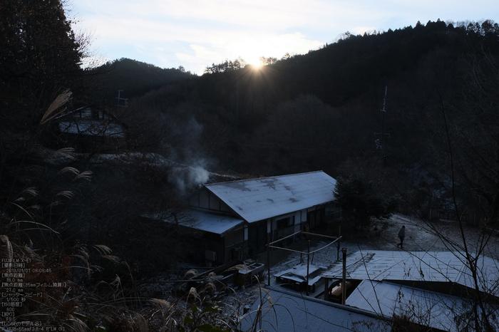 月うさぎお正月_2012yaotomi_13s.jpg
