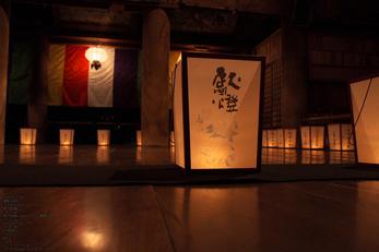 長谷寺初詣_観音万燈会_2013yaotomi_8s.jpg