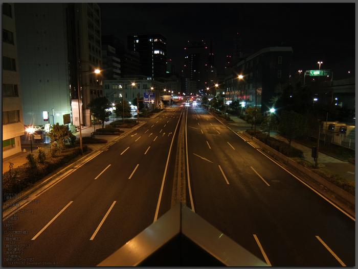 FUJIFILM_XF1_神戸_201301yaotomi_11st.jpg