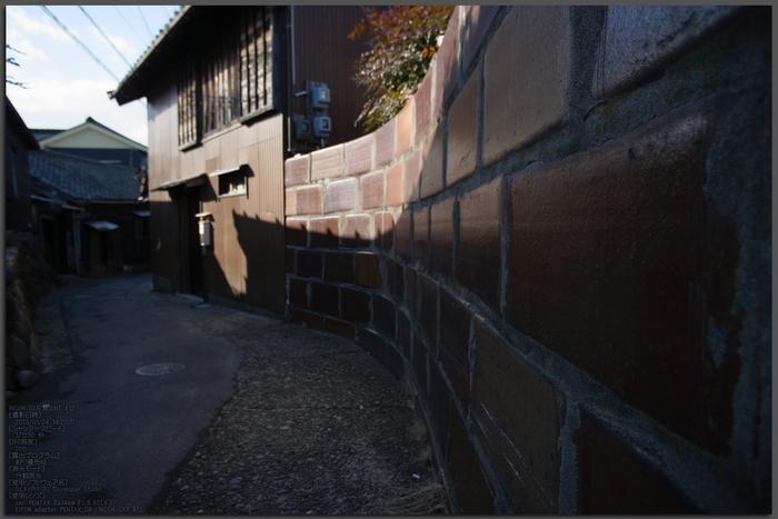 常滑_やきもの散歩道_2013yaotomi_1st.jpg