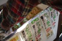 常滑_やきもの散歩道_2013yaotomi_58s.jpg
