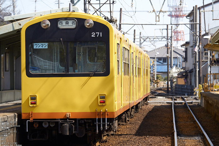 北勢線_LumixGH3_2013yaotomi_17s.jpg