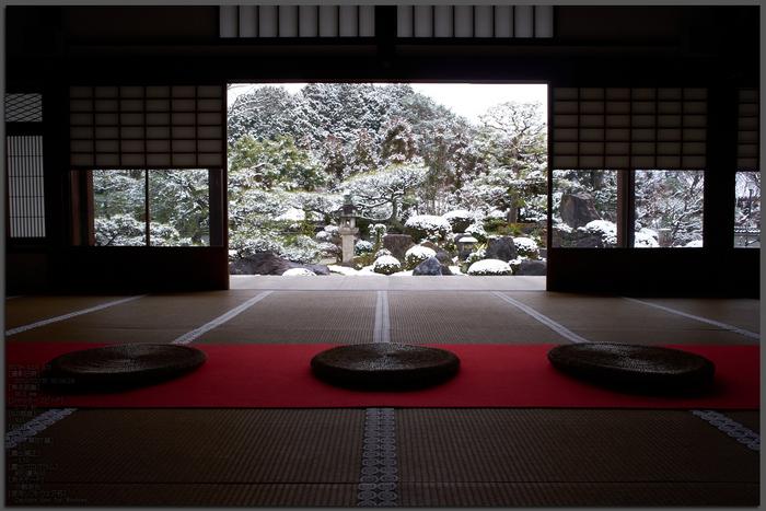 妙満寺_雪の庭雪景_2013yaotomi_1st.jpg