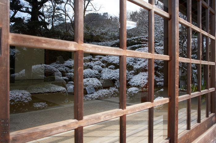 金福寺_雪景_2013yaotomi_5s.jpg