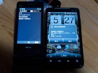 K52S4775yaotomi_31_3.5_0.05_800_.jpg