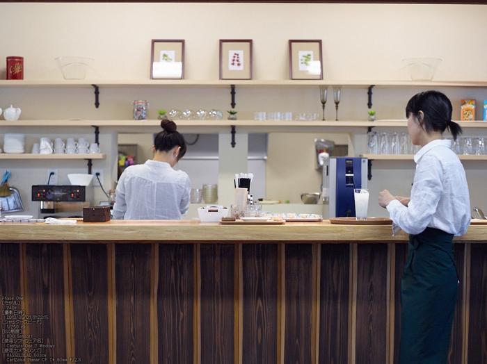 カエデの郷「ひらら」_2013yaotomi_15.jpg