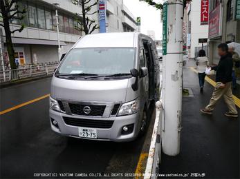 写真散歩会・お写ん歩_20130511yaotomi_1_2st.jpg