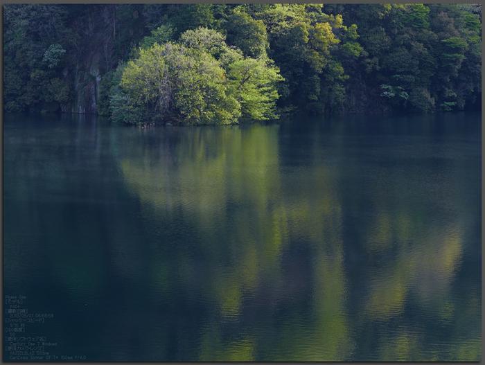 室生湖の新緑_2013yaotomi_1st.jpg