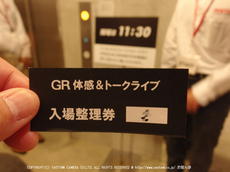 GR体感&トークライブ_2013yaotomi_10ss.jpg