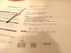 GR体感&トークライブ_2013yaotomi_13s.jpg